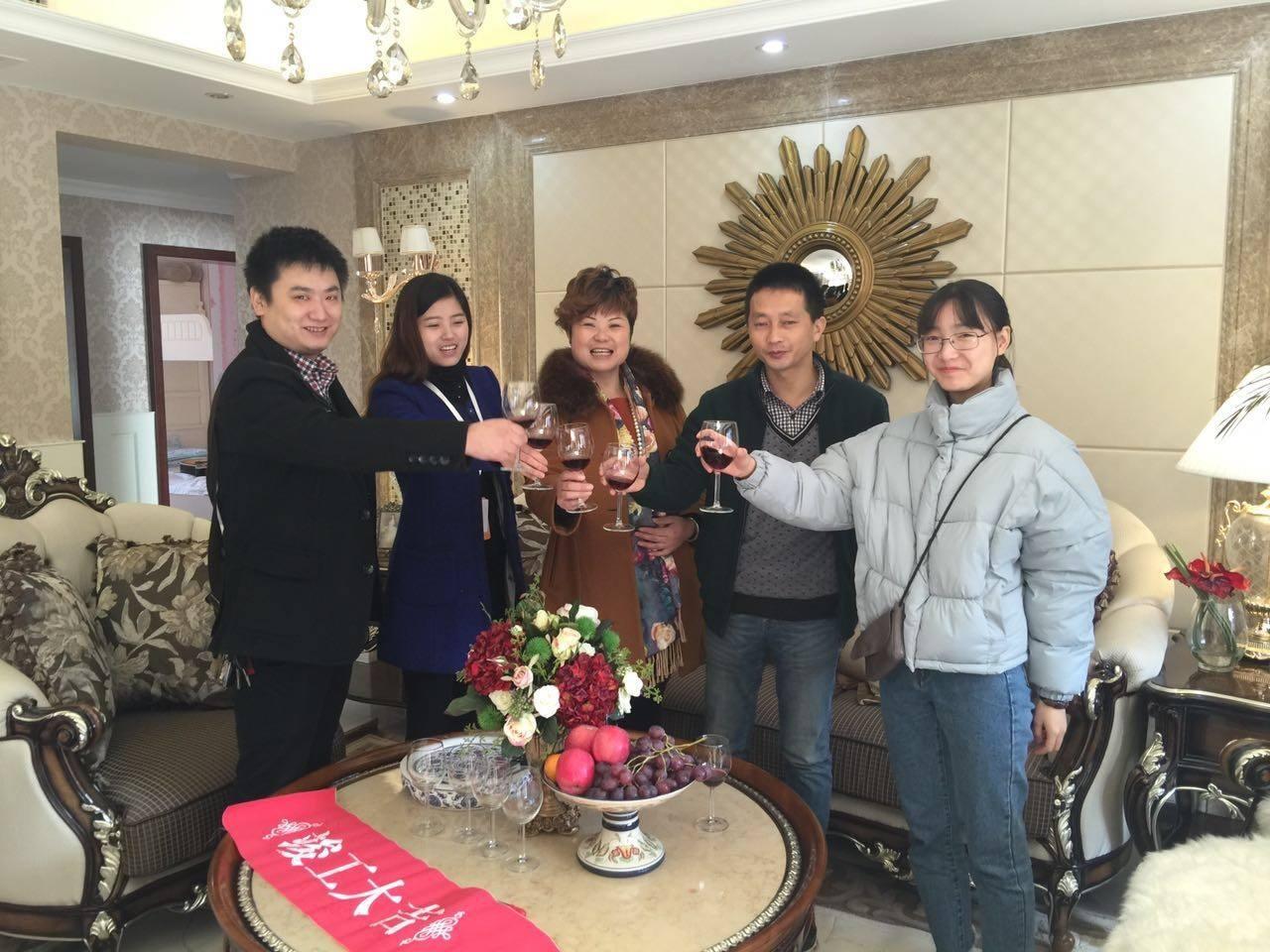 江苏快3网上信誉平台_江苏快3网上投注网站客户锦旗