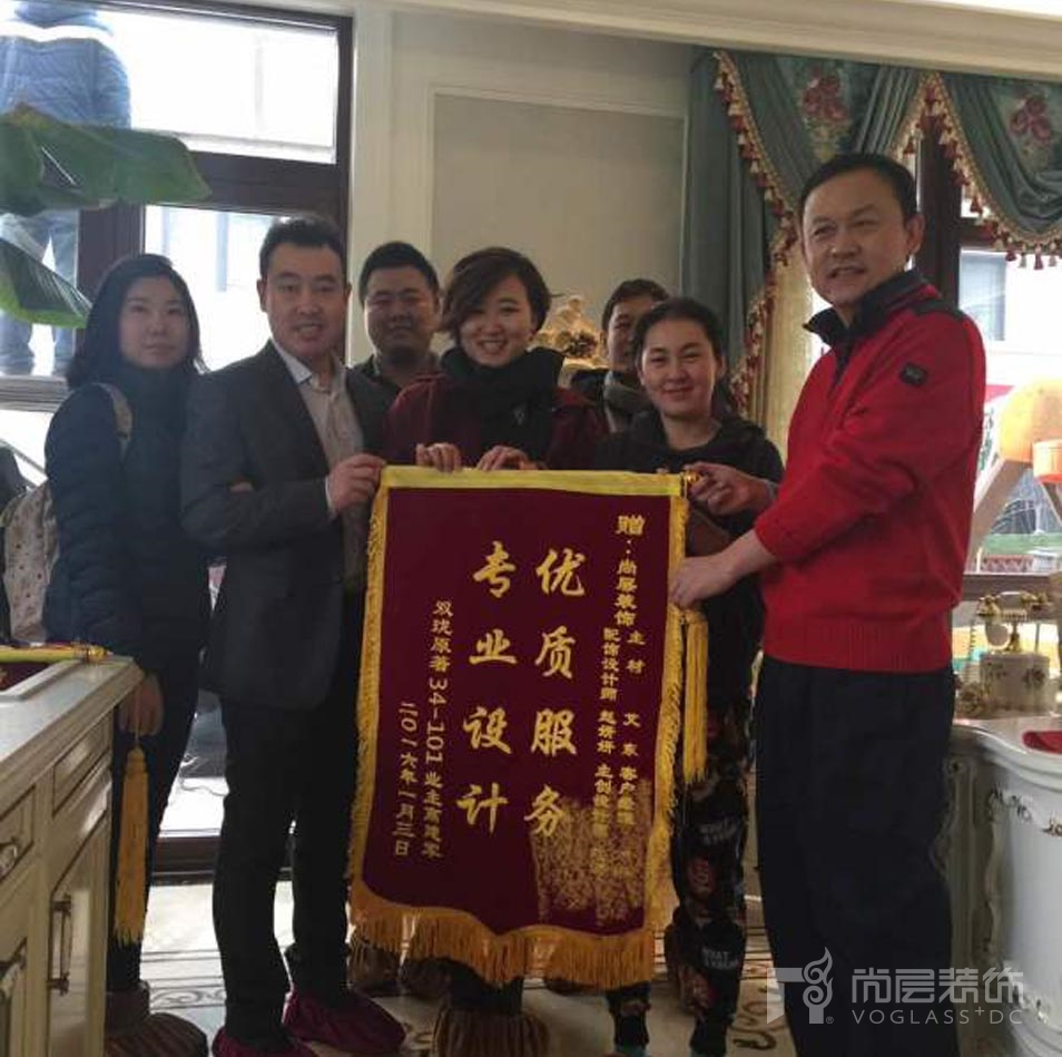 龙湖双珑原著服务团队优秀锦旗