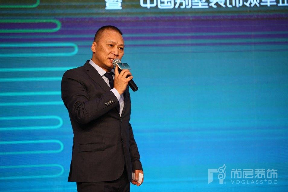 主持人尚层集团市场中心总监王畅
