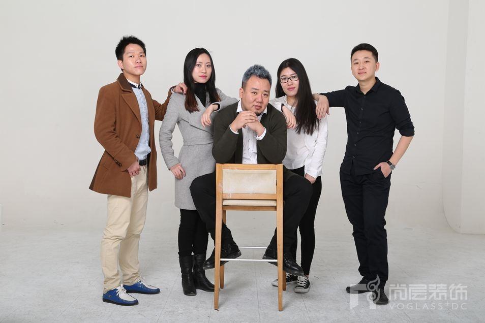 尚层设计师刘磊及其团队