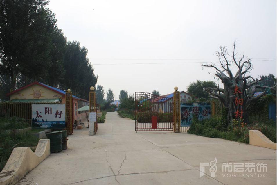 太阳村外景图