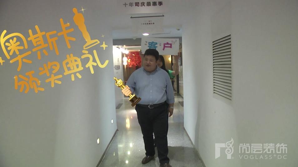 尚层装饰产品总监朱葛
