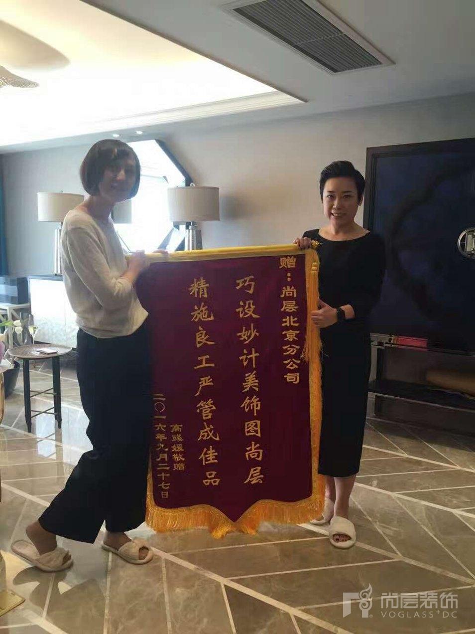 中海凯旋业主送给北京尚层装饰的锦旗