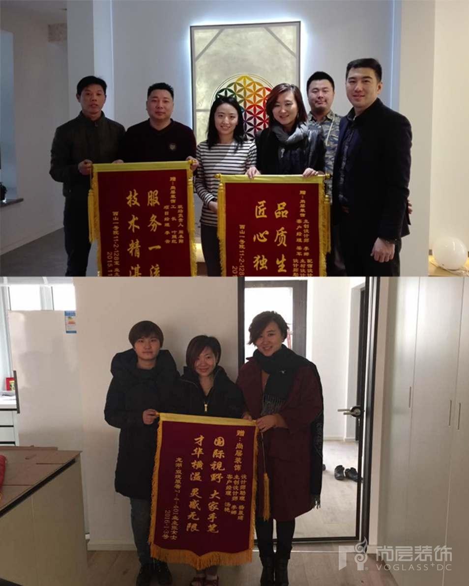 尚层设计师李娜收获业主赠送的锦旗