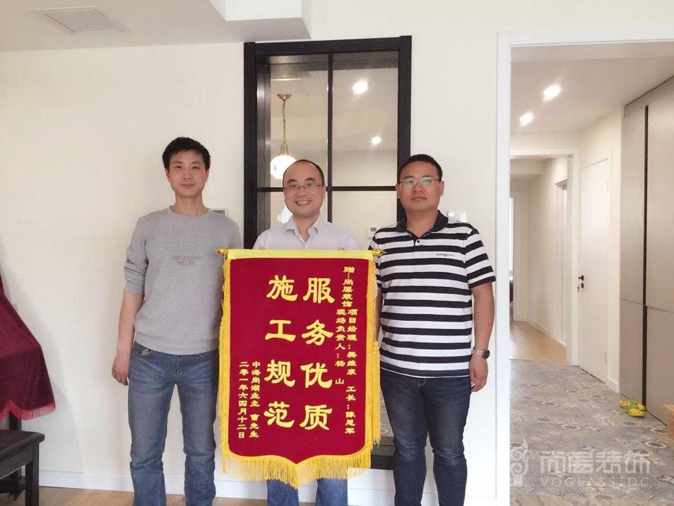 中海尚湖世家客户锦旗