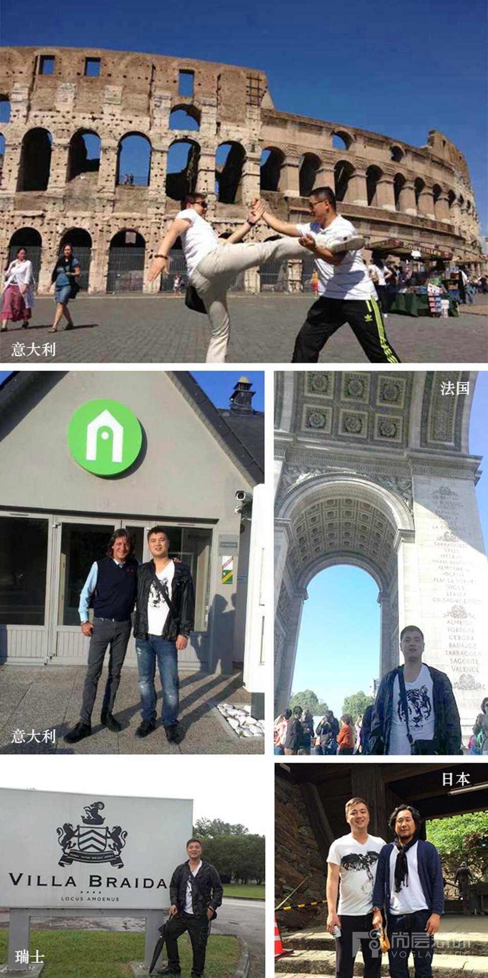 尚层设计师张桃生在国外旅游