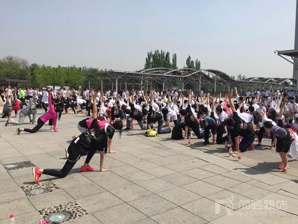 北京尚層裝飾千人跑賽前熱身