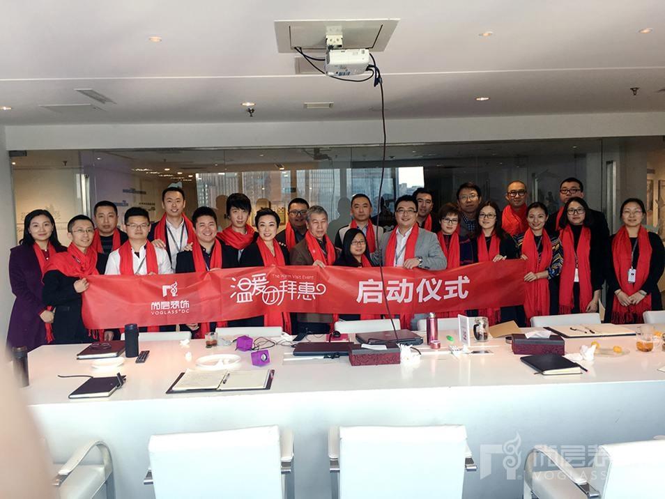 尚层装饰北京分公司