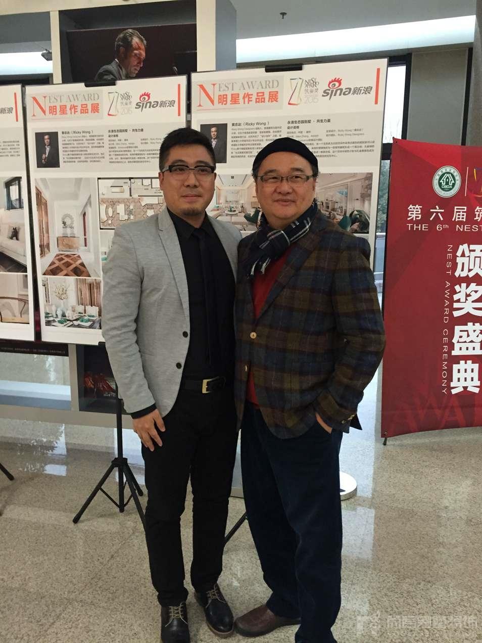 尚层装饰刘悦鹏与台湾著名设计师合影