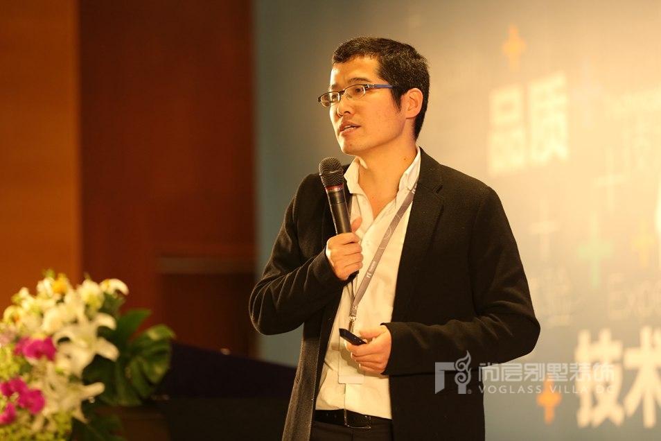 尚层集团总裁林云松启动大会演讲