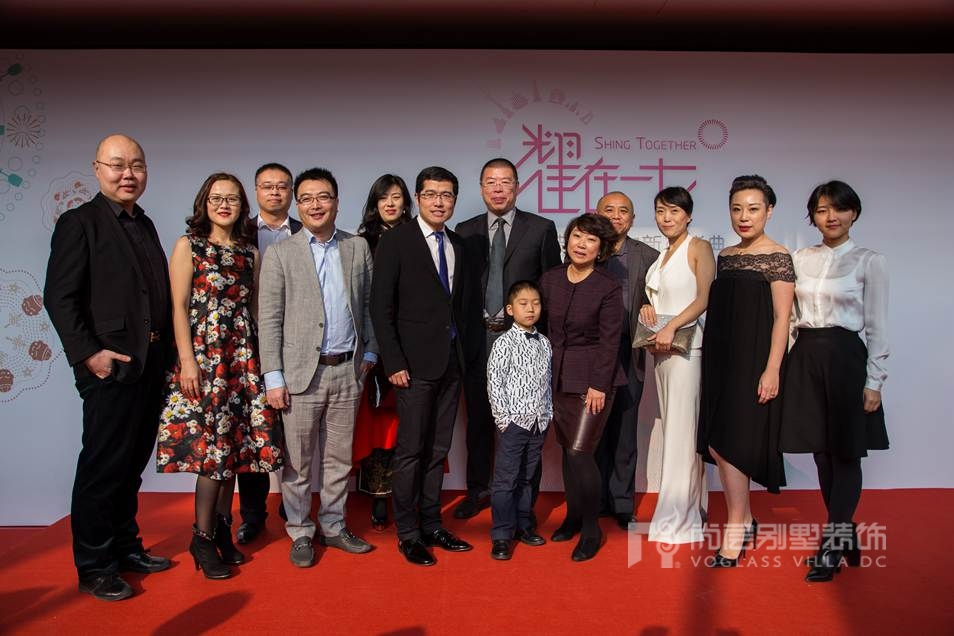 尚层装饰2017年会合影