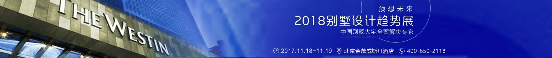 2018趋势展