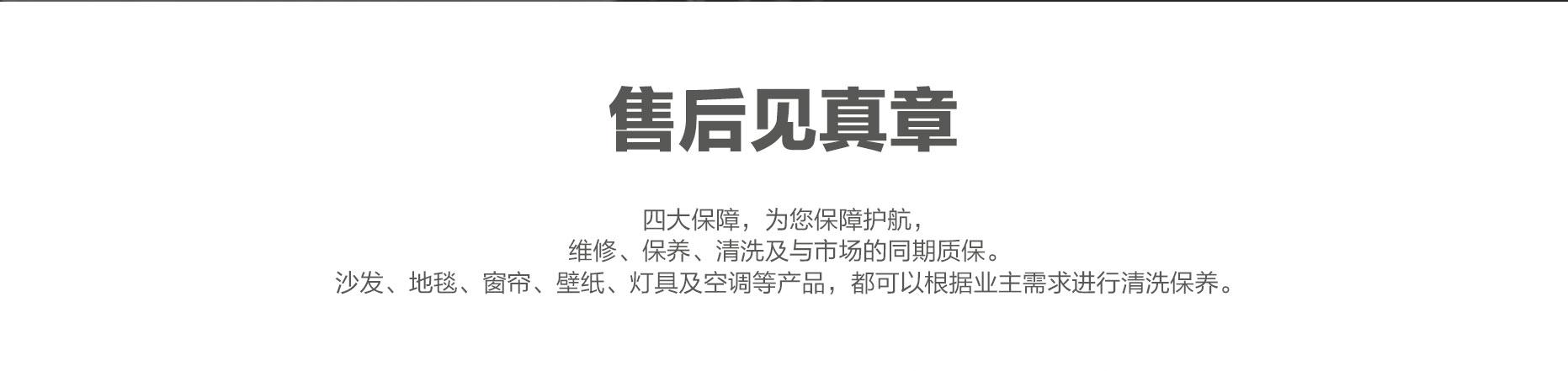 尚层365体育官方中文版下载_365体育游戏_365清流体育直播