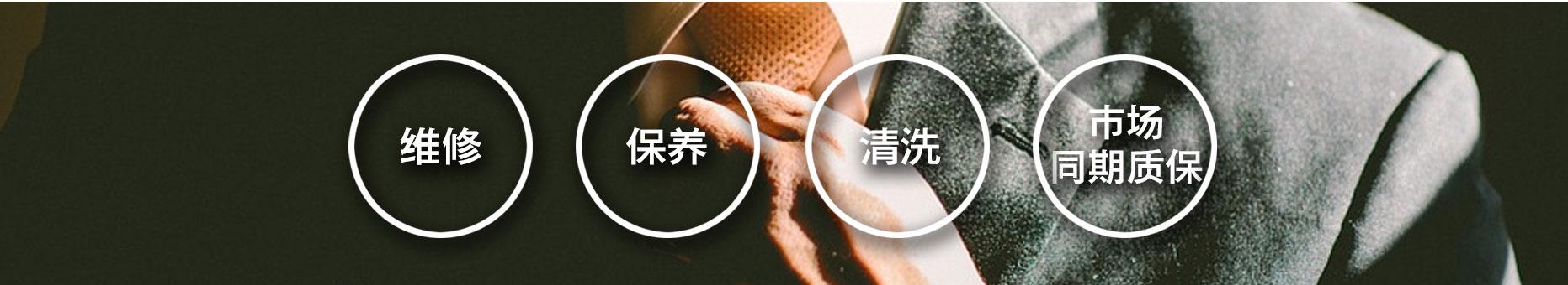 365体育官方中文版下载_365体育游戏_365清流体育直播采购