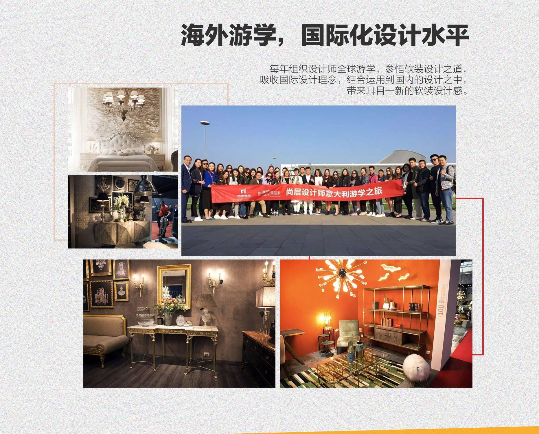 软装设计师_均8年以上设计经验-杭州尚层软装设计