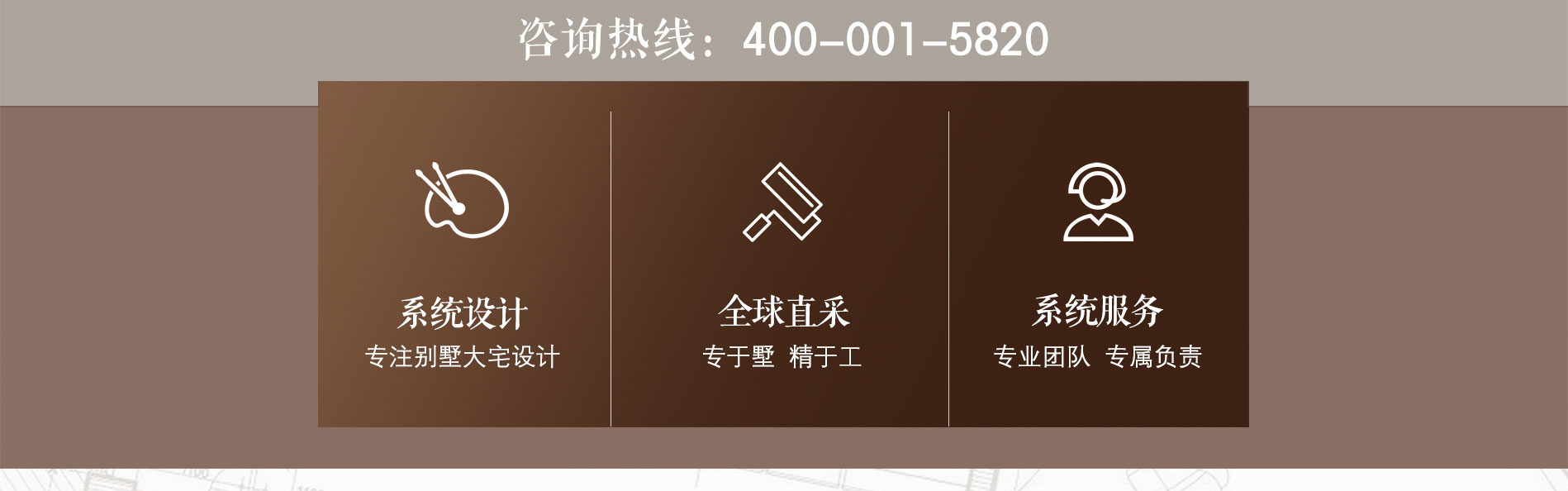 杭州软装公司