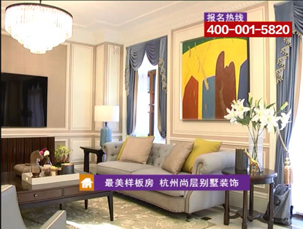 西溪融庄最美样板房别墅软装法式风格全案设计