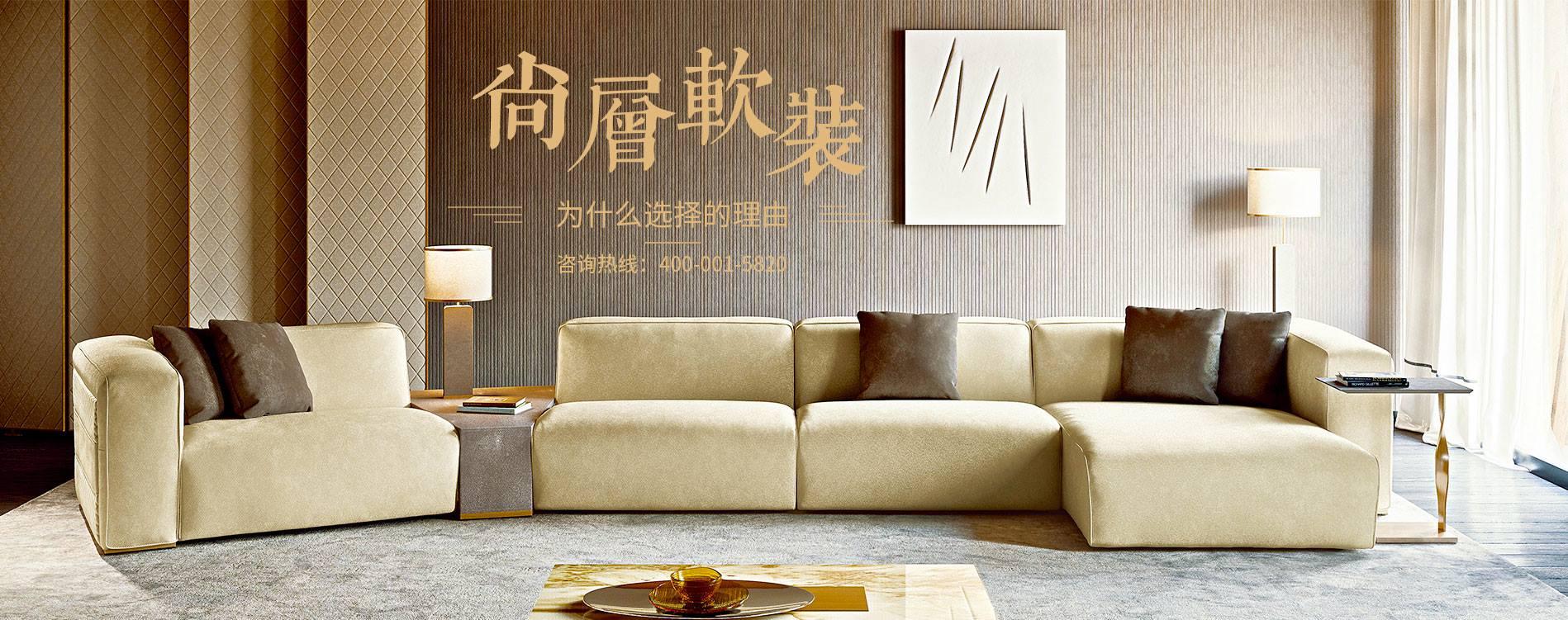 选择尚层让您家装无忧-杭州尚层365体育官方中文版下载_365体育游戏_365清流体育直播