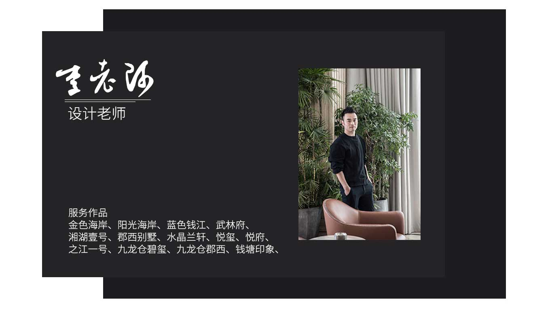 杭州软装公司,专注高端别软装配饰,杭州尚层软装