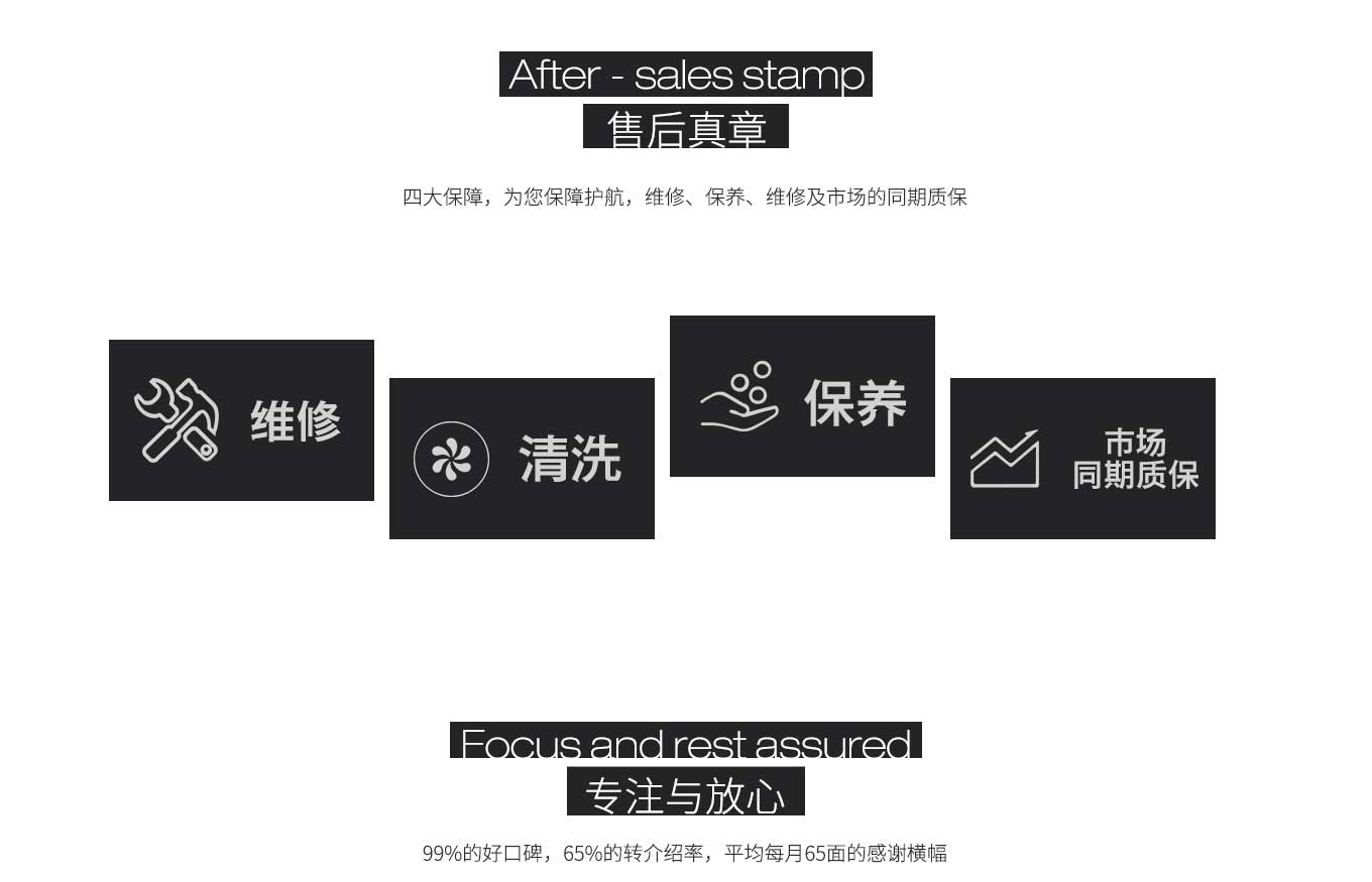 杭州印软装设计