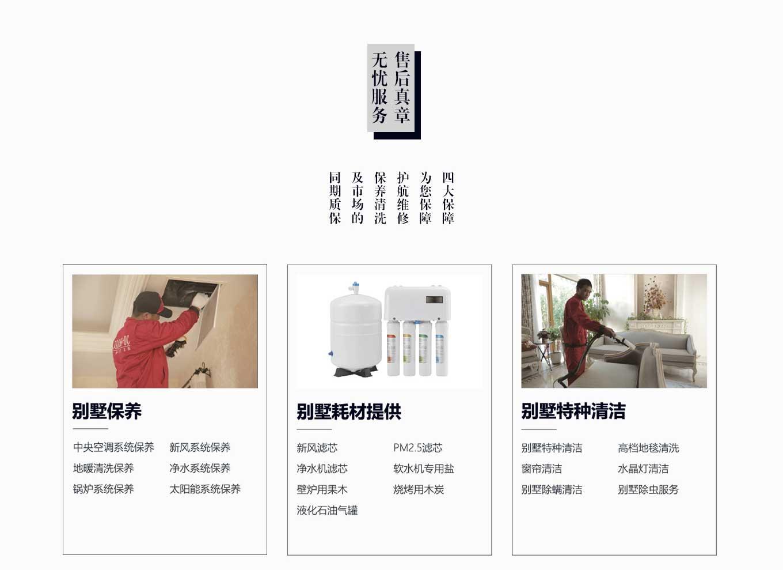 杭州尚层软装,杭州软装公司