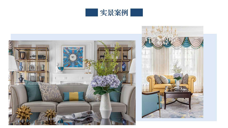 西溪明珠软装效果图,杭州尚层软装,杭州软装公司