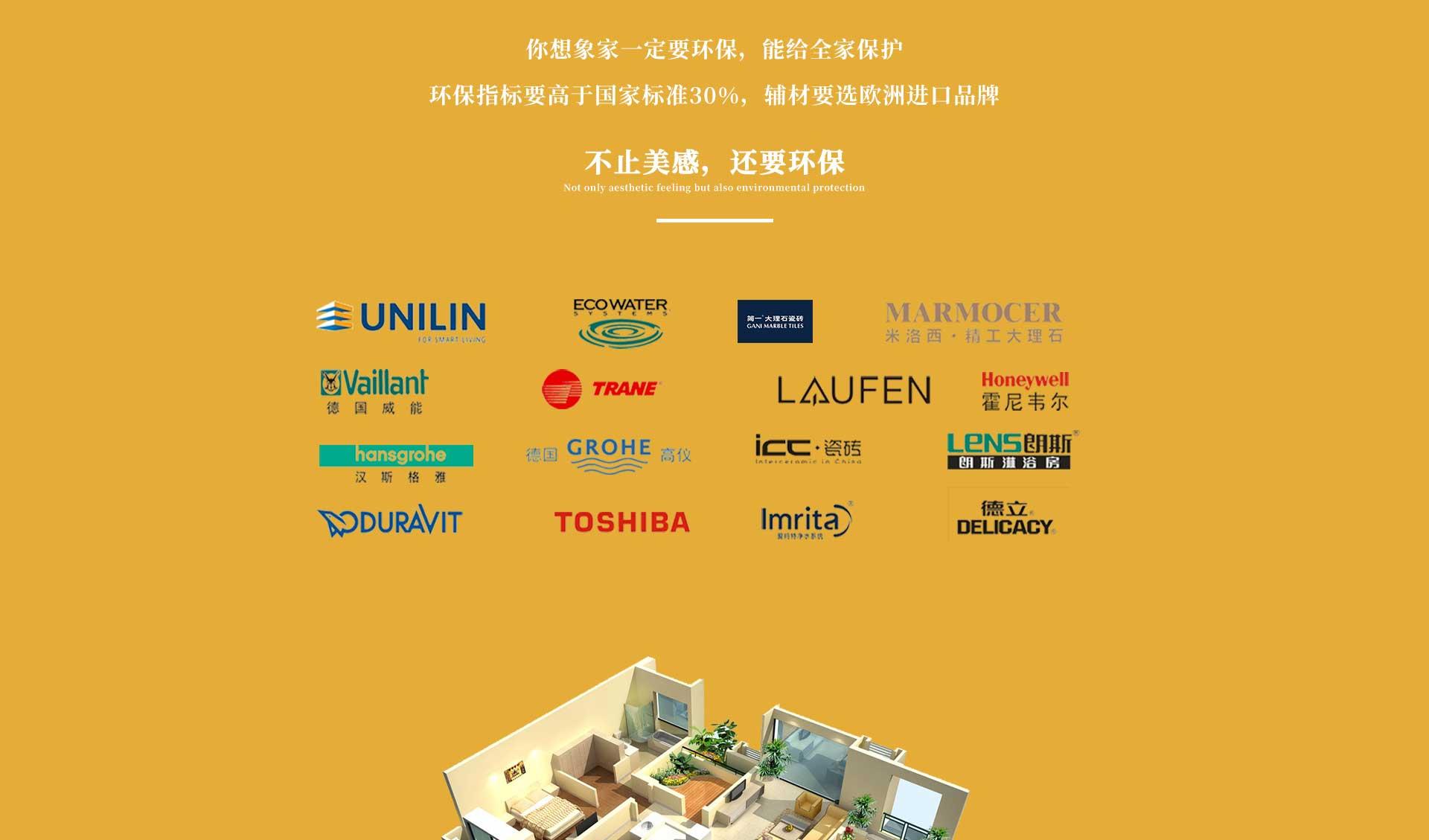 杭州软装公司,精装房软装,别墅软装