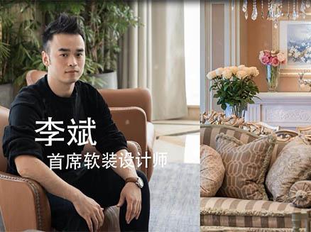 杭州尚层软装设计师实景案例欣赏