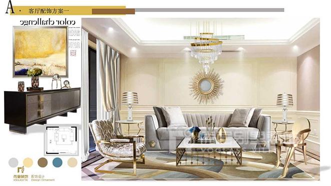 现代美式风格别墅装修设计案例——西派国际