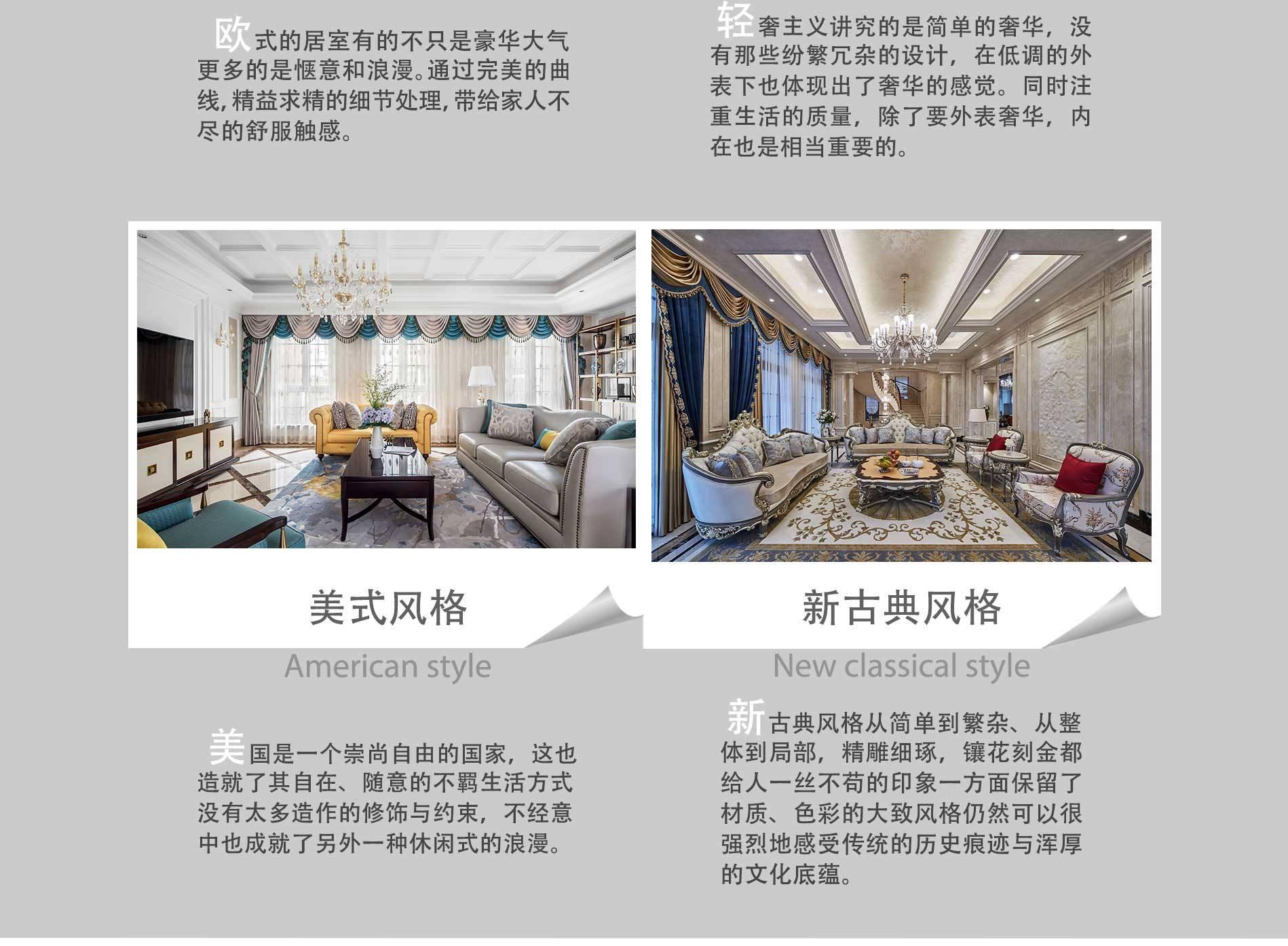 杭州尚层精装房软装设计