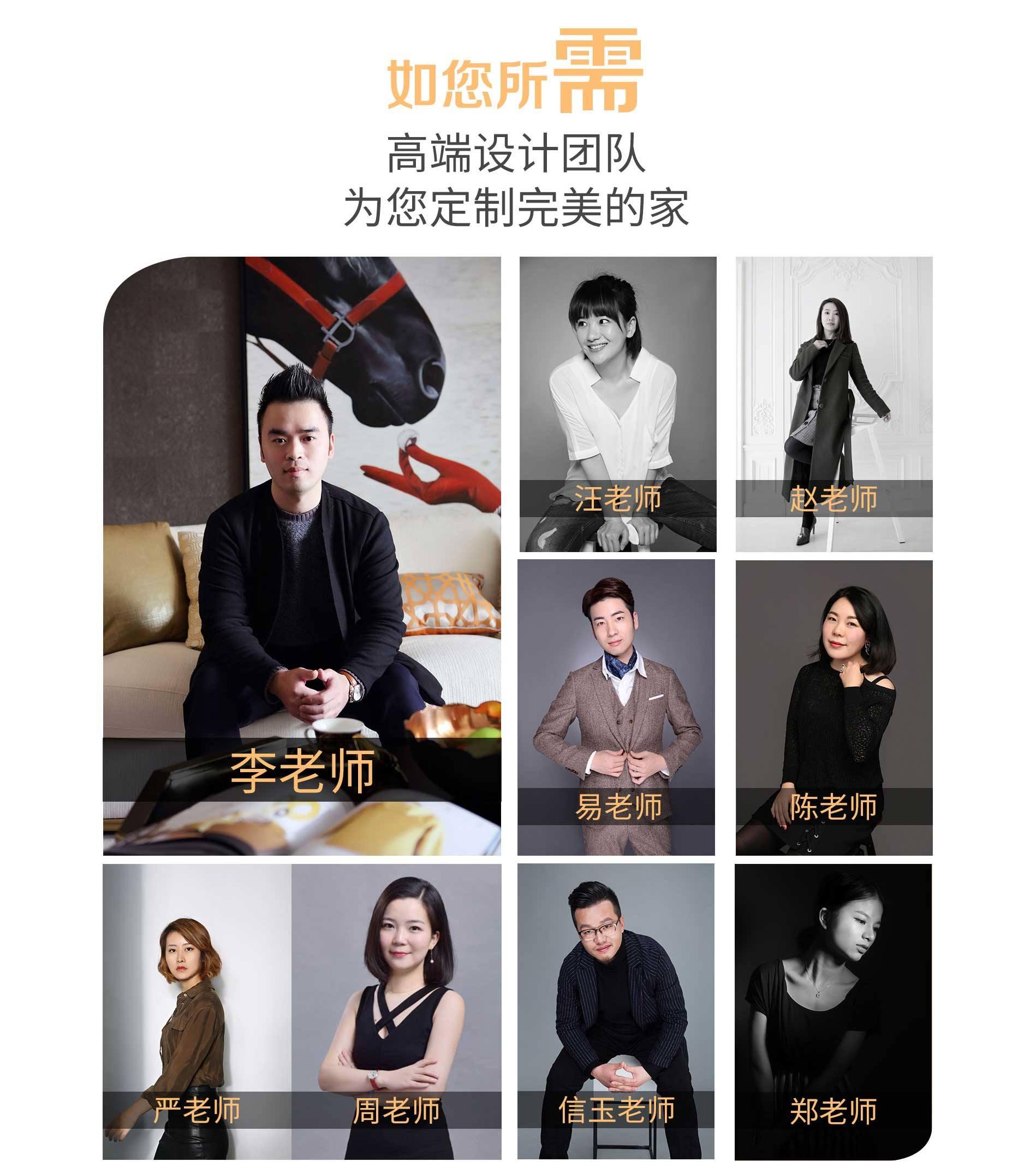杭州尚层软装设计师