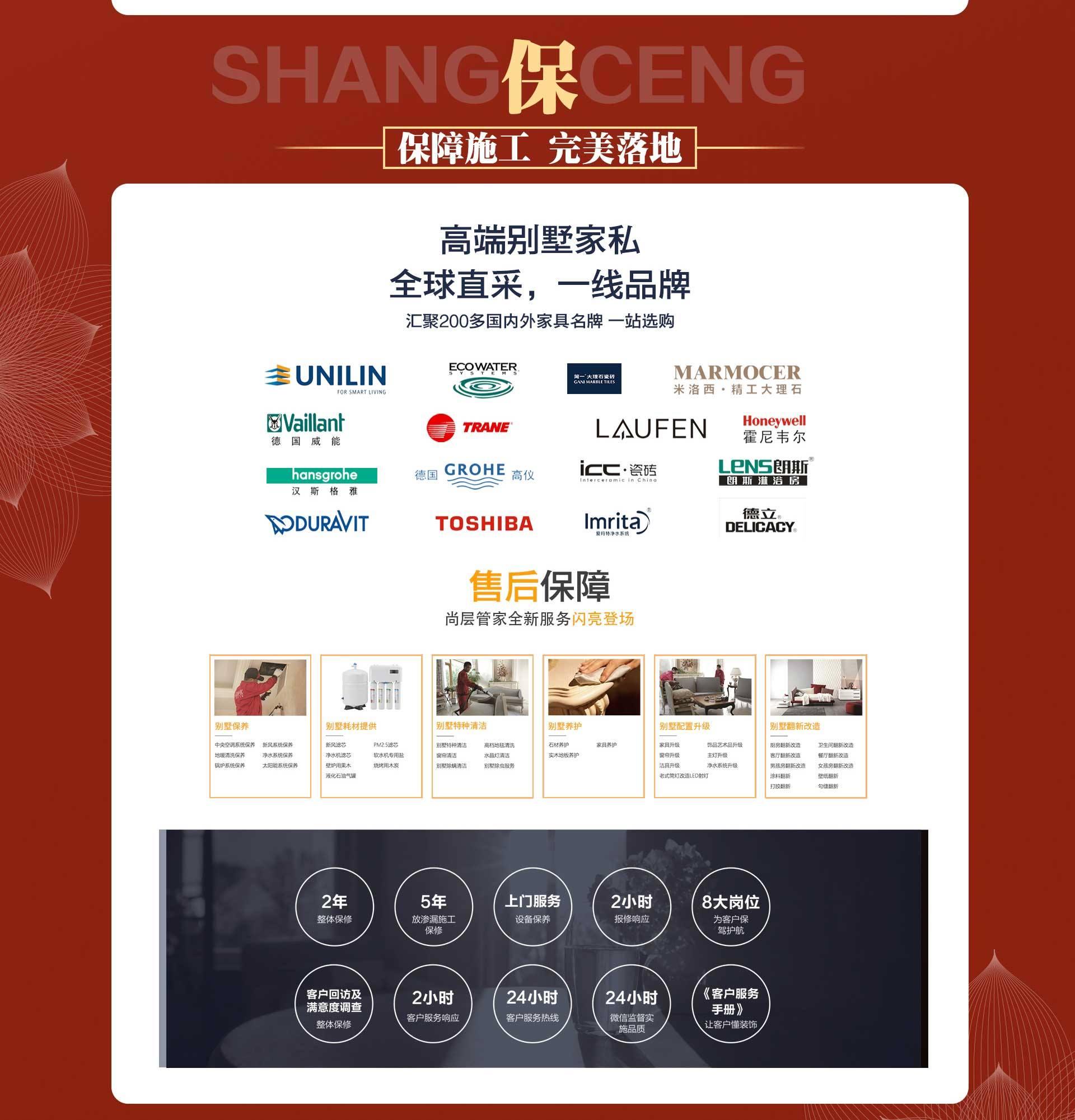 2018尚层年末软装设计展,尚层软装设计,杭州软装公司