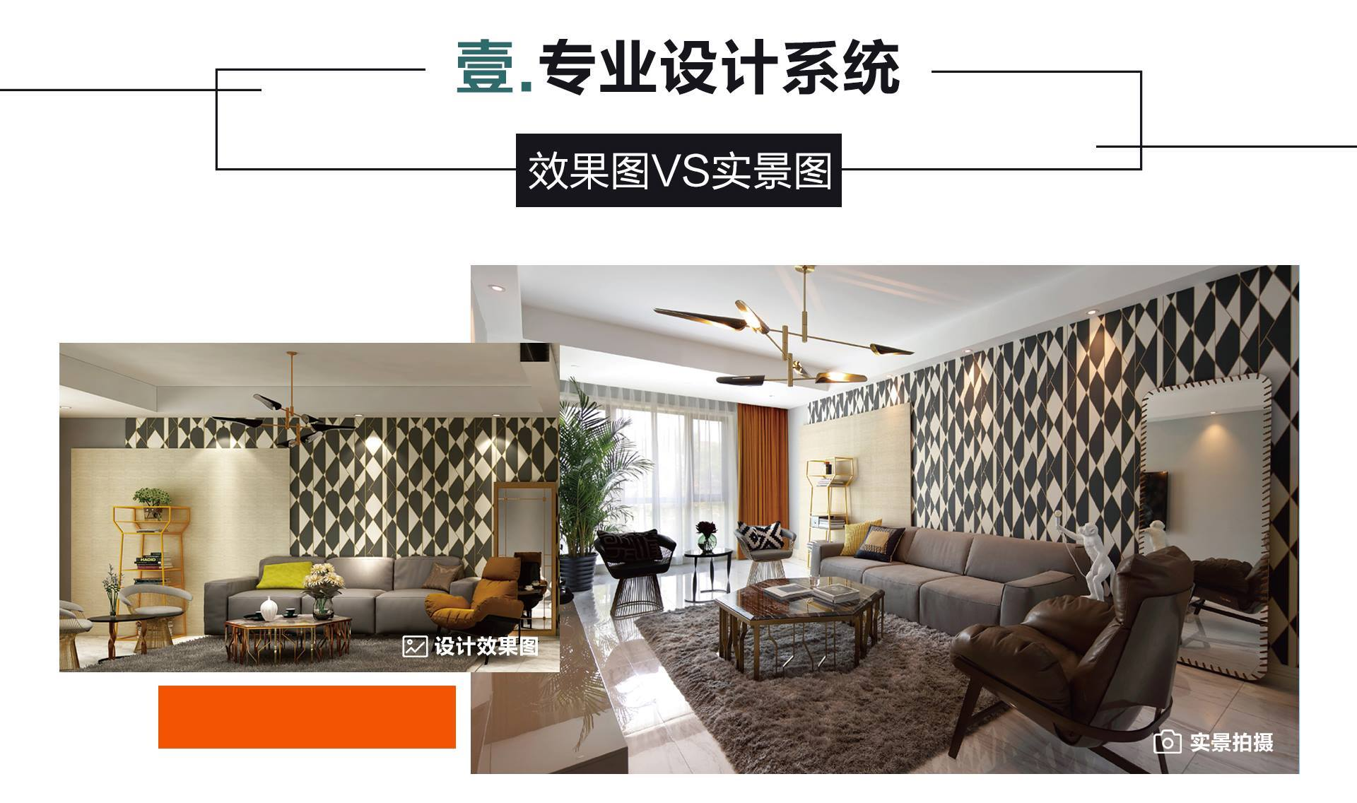 深圳别墅装修公司实景图