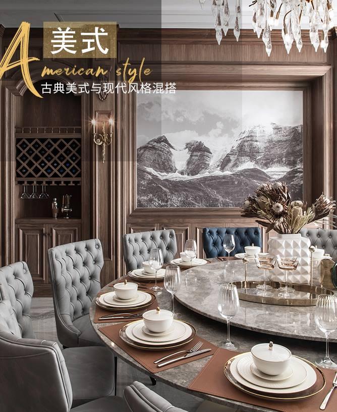 杭州軟裝公司,軟裝設計實景圖,杭州尚層軟裝