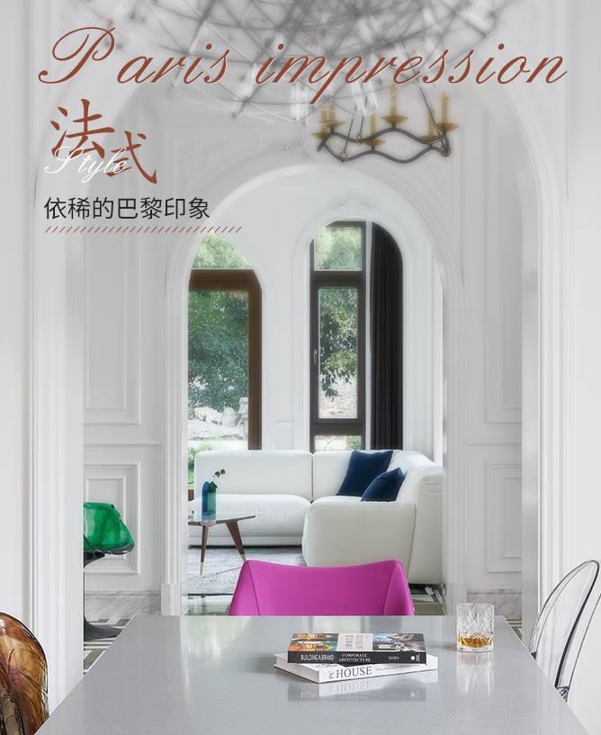 杭州軟裝公司,軟裝實景作品,杭州尚層軟裝
